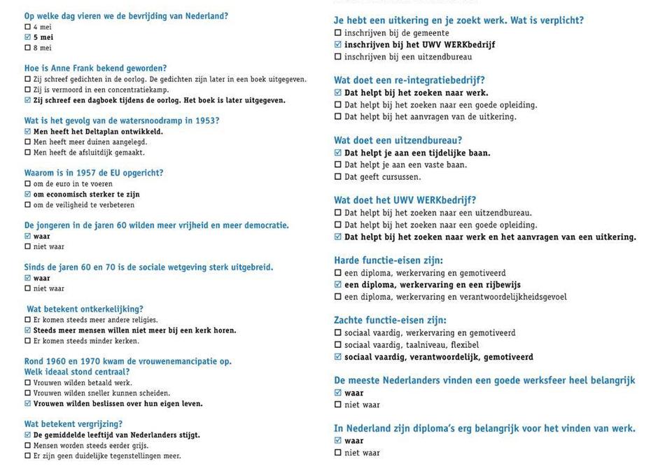 الجزء السادس : اسئلة تدريب علي نموذج امتحان KNM في اللغة الهولندية