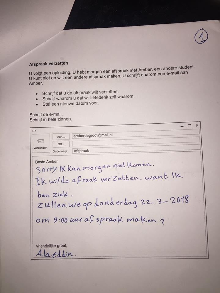 نموذج الجديد تبع امتحان السخرايفين في اللغة الهولندية
