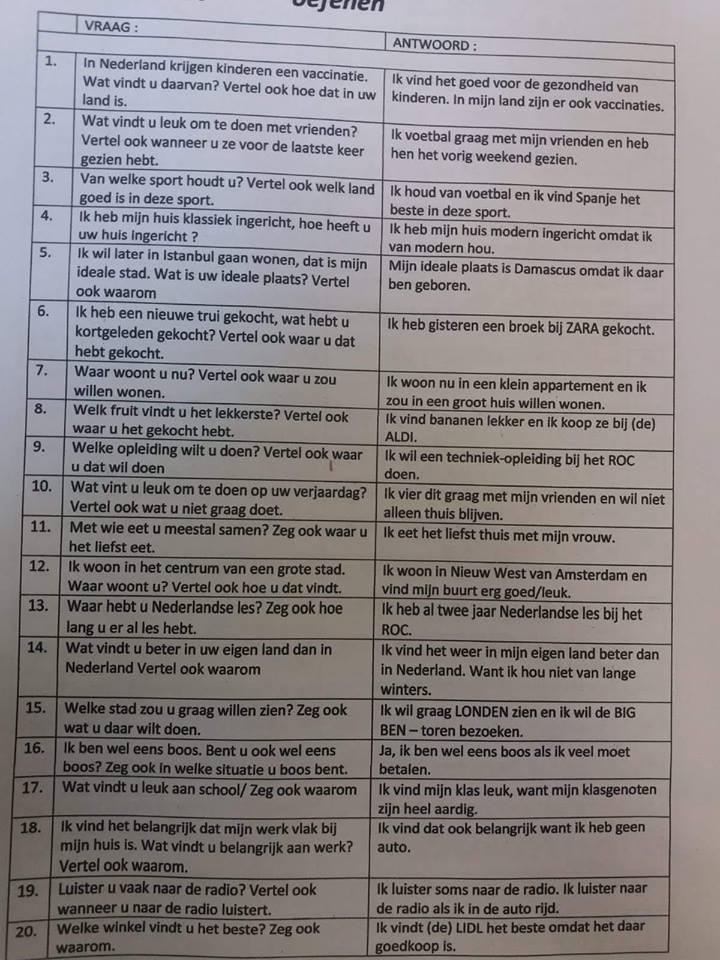 ورقة اسئلة ياتي منها في الامتحان سبريكن وبالتوفيق