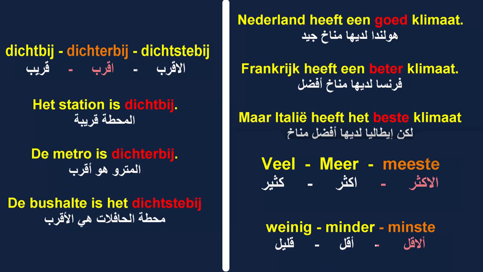 فيديو : درسنا اليوم هام جدا يتكلم عن المقارنة والتفضيل في اللغة الهولندية