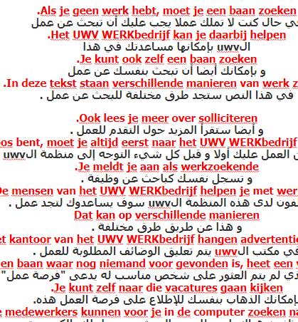 أحد أهم دروس KNM البحث عن عمل باللغة الهولندية