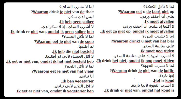 الدرس الخامس والستون – إبداء الأسباب 3 – دورة تعليم اللغة الهولندية