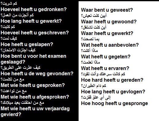 Nederlands leren2