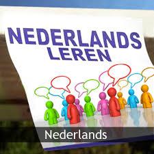 دورة مكونة من 85درس تخرج منها وانت تتكلم اللغة الهولندية 2020